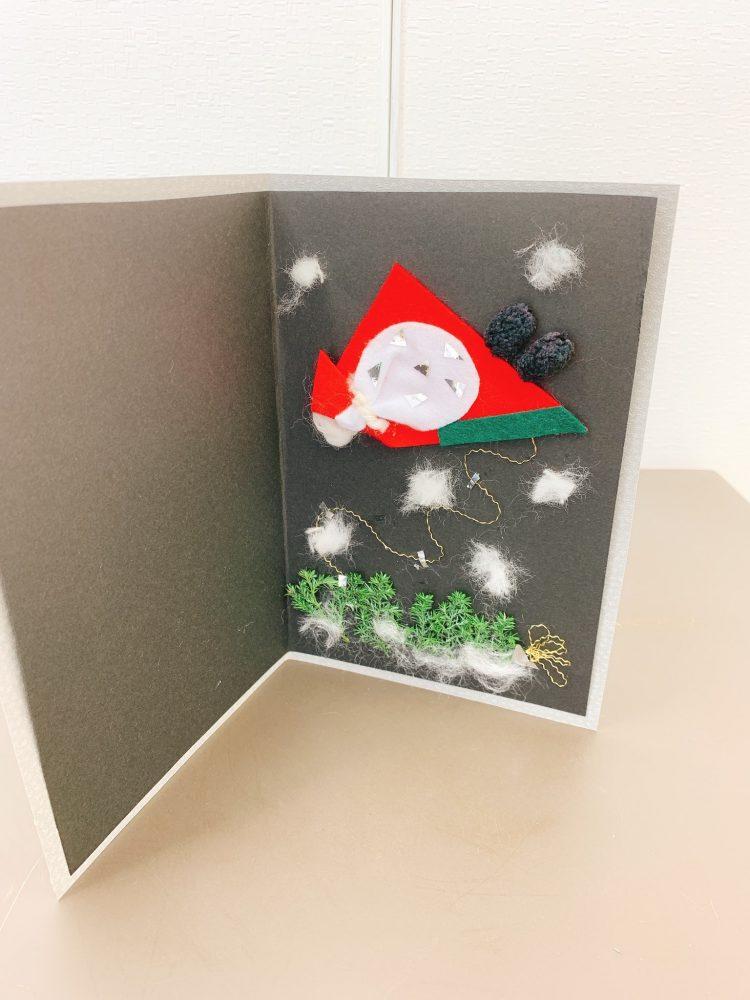 FDビギニング<クリスマスカード>